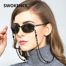 SWOKENCE Women High Grade Glass & Acrylic Black Beads Eyeglass Chains Eyewear Cord Holder Neck Strap Reading Glasses Rope G124
