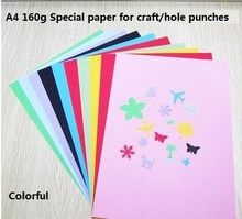 free shipping of 10pcs/bag colourful 160 gsm craft punch hand texture paper for greeting card handmade artwork and decoration(China)
