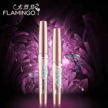 New Upgrade Combination Mascara Flamingo Mascara fiber mascara 1set/2pcs Volumnizing Supper Lengthening Bushy Mascara 6072s(China)