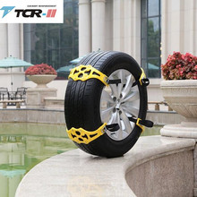 Universal Car Tire Anti-skid Chain Snow Chains For Car Wheels Winter Mud Tires Protection Chain Automobiles Roadway Safety(China)