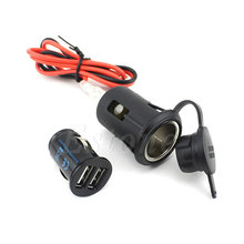 Kris New Waterproof Motorcycle 12V 2.1A Cigarette Lighter USB Port Cell Phone Charger-D2TB