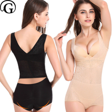 PRAYGER New Fashion open butt slimming body suits one piece lift breast control waist shapers abdomen slimmer corset(China)