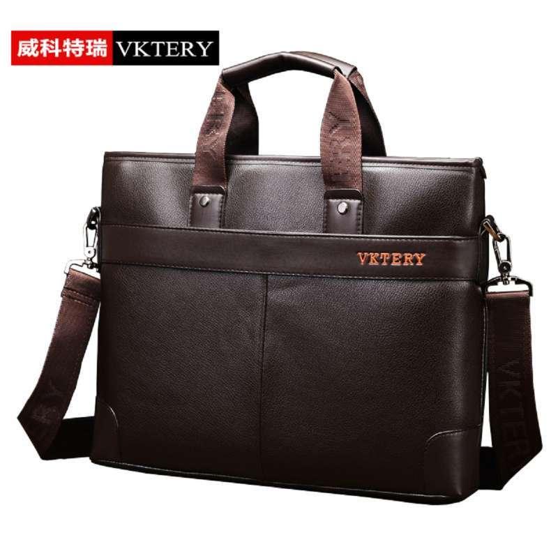 VKTERY Fashion Men Brand PU Leather Messenger Bag Business Handbag Casual Shoulder Bag Crossbody Bag Bolsas Male 2016 New<br>