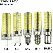 High lumen Silicone Mini G4 G9 E14 E12 BA15D LED Bulb SMD 5730 LED lamp 220V/110V 136LEDs Chandelier dimmable lampada