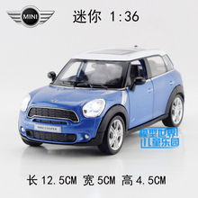 BOY GIFT 1:36 12.5cm Yufeng MINI Cooper car delicate vehicle alloy model acousto-optic pull back game toy