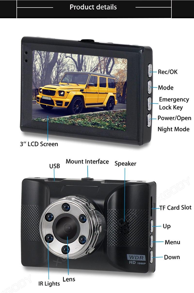 Car DVR Dash Camera (4)