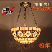 Special retro style Tiffany pendant shell pendant lamp bedroom study home garden restaurant