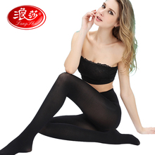 Buy LANSWE high quality 180D velvet women thin tights sexy lady anti-hook brand Pantyhose langsha