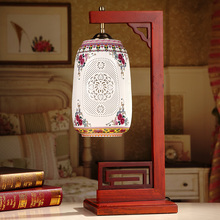 Bedroom vintage table lamp china living room Table Lamp for wedding decoration ceramic art chinese porcelain table lamp(China)