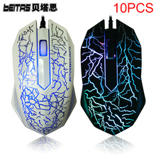 10pcs/lot USB Wired Mouse 2400DPI 3 Buttons Optical  Gaming Mouse 7 Colors LED Luminous Game Mouse Special Offer Wholesale