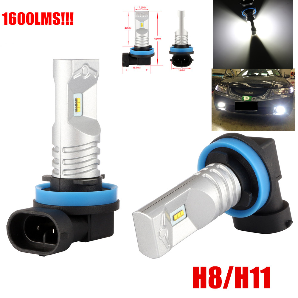 2Pcs Xenon White 6000-6500K 80W 1600 Lumens Lumileds Luxeon ZES Chips H11 H8 LED Bulbs for DRL/Fog Lights/Low Beam Driving Bulbs<br><br>Aliexpress