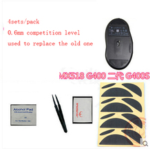 4sets/pack Hotline Games Mouseskate For Logitech MX518 G400 Second Generation G400S Competition Level 0.28mm Mouseskate