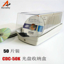 A Ausuky Anti-theft Lock Portable 50 Disc Capacity DVD CD Case for Car Media Storage CD Bag -20