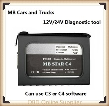 2017 Promotion Mb Star C4 for both Cars and Trucks Can use with C3 OR C4 software (without HDD/software) free shipping(China)