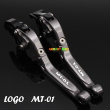 New Logo Titanium CNC Folding Extendable Motorcycle Brake Clutch Levers For YAMAHA MT-01 MT 01 2004 2005 2006 2007 2008 2009