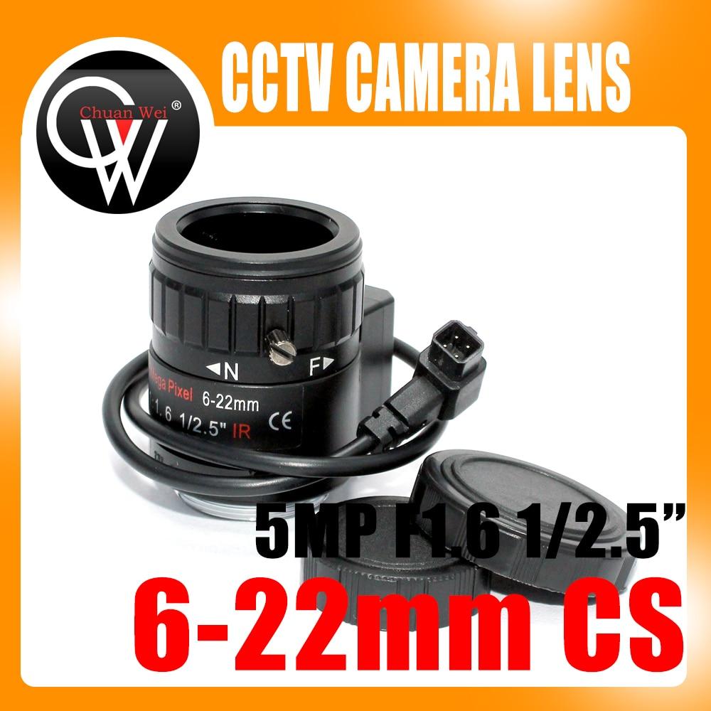 5MP 1/2.5 6-22mm F1.6 IR Manual Varifocal DC Auto Iris CCTV Lens CS Mount for All Megapixel HD Analog IP Camera<br>