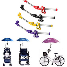 Bike Wheelchair Stroller Chair Umbrella Holder Connector Stand Supporter Stainless Steel Multiused Stands TY833