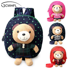 2017 Toddler Backpack New Cotton Boys Girls Babies School Bags Children Animal Backpacks With Detachable Cartoon bear Doll(China)