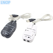 LNOP Electric Guitar to Interface USB Audio Link Cable For MAC/PC MP3 Recording XP(China)