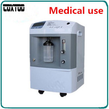 COXTOD  Medical level 10L Oxygen Concentrator Generator Medical Healthcare Oxygenation O2 Generator Oxygen supplier