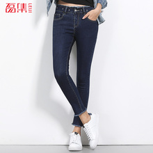 2017 New arrival Jeans for women Mid waist Skinny Frayed jeans Mid elastic puls size Causal Ankle length jeans Button decoration