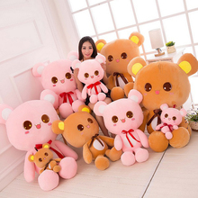 Fancytrader 120cm Biggest Soft Plush Giant Stuffed Lovely Missing Bear Toy Pink Brown Rilakkuma Doll Nice Gift for Girls