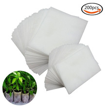 BAKHUK 200Pcs Non-woven Nursery Bags Plant Grow Bags Fabric Seedling Pots Biodegradable
