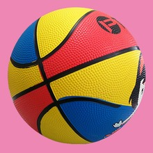 Funny Rubber Elastic Jumping Basketball Bouncing Ball Fitness Ball Toys With Cute Cartoon Parttern For Kids Children(China)
