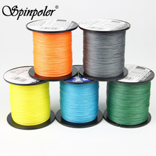 Cheap Fishing Line 300m 4 Strands Braided Line For Fishing Super Strong Power Pe Braided Fishing Line De Pesca Japan Tackle(China)