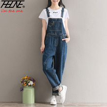 THHONE Brand Jeans Women Jumpsuit Denim Romper Overalls Casual Long Trousers Vaqueros Basic Denim Pants Wide Leg Rompers Female(China)
