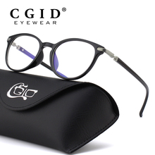 CGID Women Computer Goggles Anti Blue Ray Glasses PC Gaming Eyewear Anti Radiation Ultraviolet Prescription Eyeglasses CT32(China)