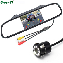 "5"" inch 800*480 Resolution Digital TFT LCD Mirror Car Parking Rear View Monitor With 8 LED Car Rear View Camera Reverse Backup(China)"