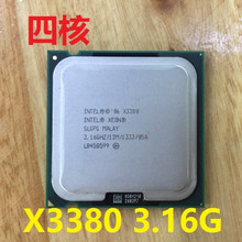 Intel quad-core XEON workstations CPU 775 pieces XEON X3380 x3380 3.16 G 12 m can work in stock(China)