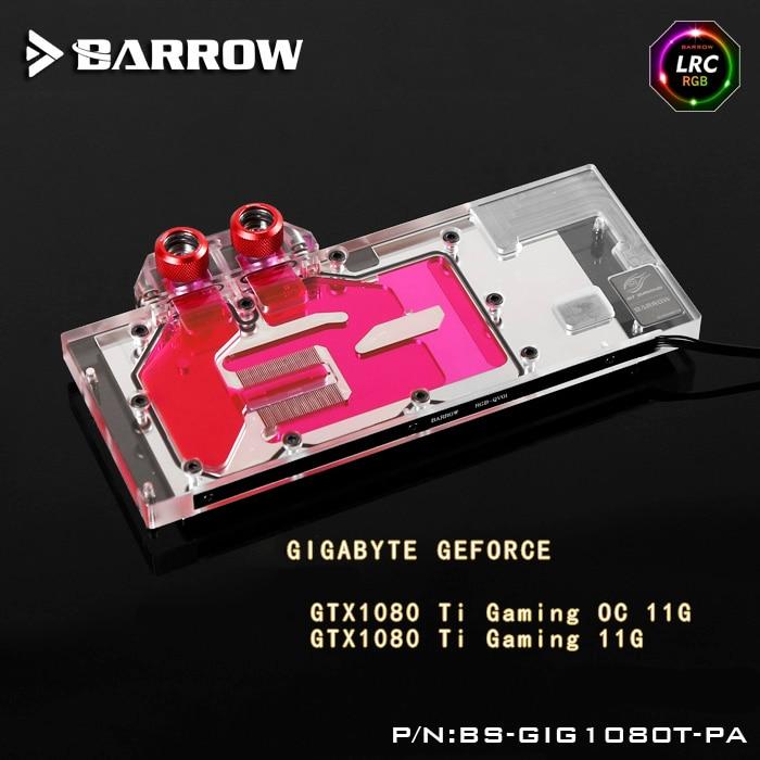 BS-GIG1080T-PA