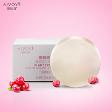 Plant Active Enzyme Crystal Soap Body Nature Whitening Soap Private Parts Perineum Pink Dilute The Areola Labia Removing Melanin