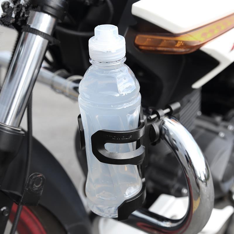 Universal Motorcycles Drink Cup Holder Handlebar Adjustable Motorbike Water Beverage Support Stand Bottle Adapter for Bicycle Bike Black