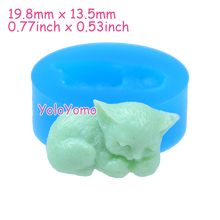 D006YL 19.8mm Cute Cat Silicone Mould - Animal Mold Cupcake Topper Decorative,Chocolate, Fondant, Resin Clay, Candle, Icing Mold