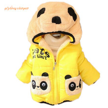 retail 1pc Children Clothing panda Cartoon Outwear Child Boy Winter Wear Thickening Outerwear Coat Kids cotton-padded jacket(China)
