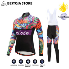 2017 Pro Team Winter Fleece Cycling Jersey Sets Bicycle Long Sleeve Jerseys With Bib Pants Set Bike Sports Maillot Ropa Clothing(China)