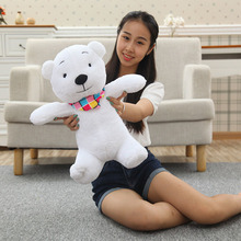 Free Shipping 1pcs 40cm Cute Teddy Bears Stuffed Animals Soft Plush Toys White Bear with Scarf Kids Gifts Christmas GiftsST533(China)