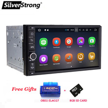 SilverStrong QuadCore 7'' Double din Android7.12 universal 2Din Android Car GPS Radio Universal 7inch auto Stereo 2din 706X3(Hong Kong)