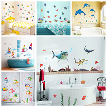 Waterproof Wall Sticker Wall Decal Adhesive Home Decor Art Mural Diy Bathroom Fish