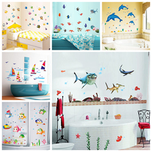 Waterproof Wall Sticker Wall Decal Adhesive Home Decor Art Mural Diy Bathroom Fish Kids Room(China)