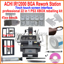 Professional ACHI IR12000 BGA rework station 3 heat zones reballing kit reball station for xbox360 ps3 WII game consoles repair(China)