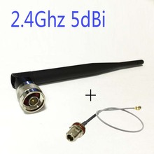 2.4Ghz  5dbi  OMNI WIFI antenna with N male + N female bulkhead to ufl.ipx cable 15cm for wifi router