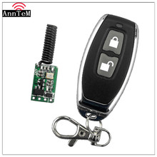 Anntem brand RF World small 433mhz mini Wireless Remote Control Switch 12v DC3V-24V telecommande Learning Remote Led Controller(China)