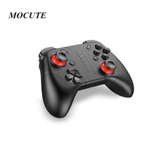 MOCUTE 053 Wireless Gamepad Bluetooth V3.0 Game Controller Joystick for iOS Android Phone Laptop for VR 3D Glasses(China)