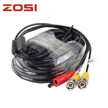 ZOSI BNC Cable 60ft Power Video Plug and Play Cable for CCTV Camera System(China)