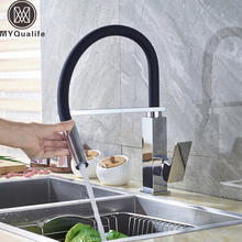 Chrome Black Pipe Kitchen Faucet One Handle Deck Mounted Bathroom Kitchen Sink Mixers Handheld Sprayer with Bracket Bar