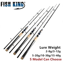 FISH KING 5 Colors Lure Weight 2-40g Ultra Light Spinning Fishing Rod 2.7m 2.4m 2 Section Carbon Fiber Fishing Spinning Rod Pole